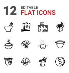 12 asian icons vector