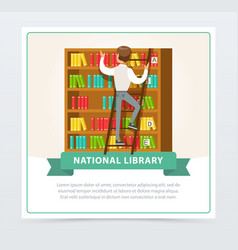 Man looking for book on shelves in library vector