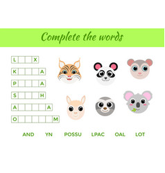 matching educational game for children with cute vector image