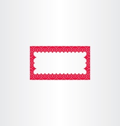 red decorative rectangle frame vector image