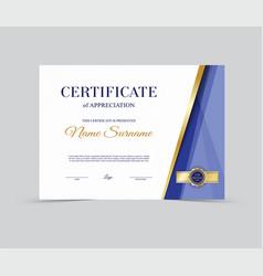 Template certificate appreciation vector