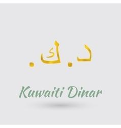 Golden Symbol of Kuwaiti dinar vector image vector image