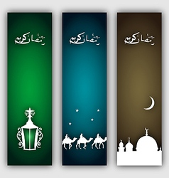 Set islamic banners with symbols Ramadan holiday vector image