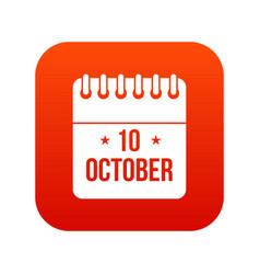 10 october calendar icon digital red vector image