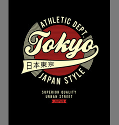 Japan style t-shirt vector