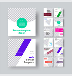 set white square web banners with place vector image