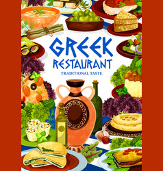 Greek cuisine dishes with bread olives veggies vector