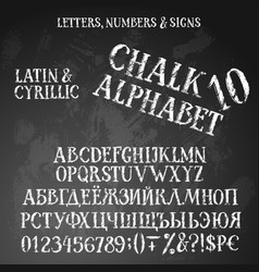 grunge latin and cyrillic alphabets vector image