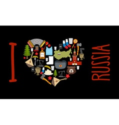 I love Russia Heart of sights of Russian vector image