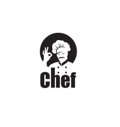 monochrome chef design vector image