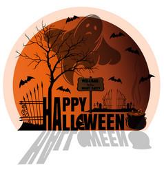Orange sticker with night cemetery for halloween vector