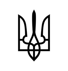 Ukrainian Emblem vector
