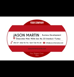Red decorative business card vector image vector image