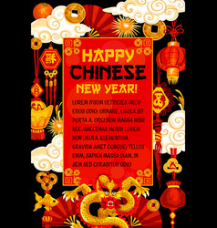 Chinese new year card for spring festival design vector