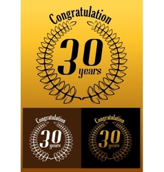 Congratulations 30 Year anniversary wreath vector image