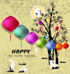 Happy mid autumn festival vector