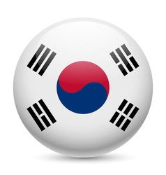 Round glossy icon of south korea vector