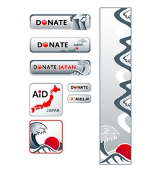 japan donation banners vector image