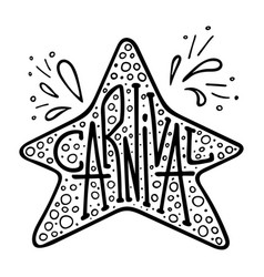unique lettering with doodles of a carnival vector image