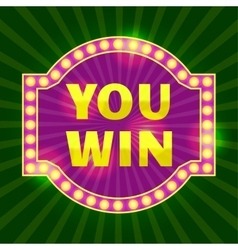 You Win Game Element Design vector image vector image