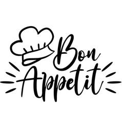 bon appetit on white background vector image