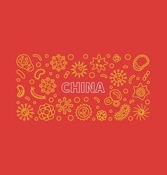 china virus concept linear horizontal vector image