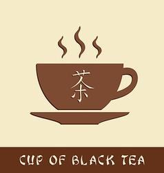 cup black tea vector image