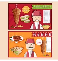 doner kebab with chefshawarma and salad vector image