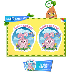 find 9 differences easter game vector image