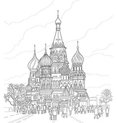 Cathedral of vasily the blessed vector