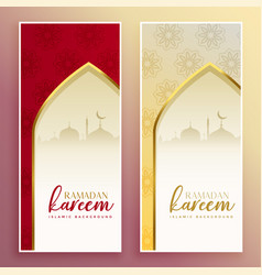 Islamic banners for ramadan kareem season vector