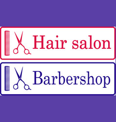 hairdresser signboaard vector image vector image