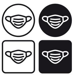 basic surgical mask icon vector image