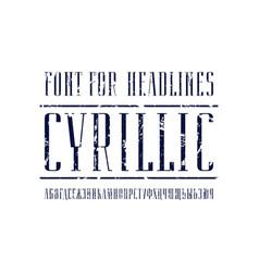 Elegant narrow cyrillic serif font vector