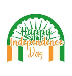 happy independence day india ashoka wheel flags vector image
