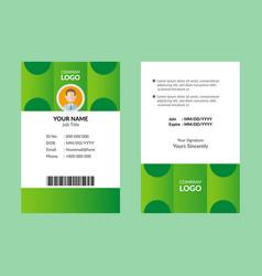 id card 14 vector image