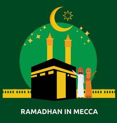 Ramadhan in mecca conceptual design vector
