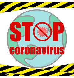 stop coronavirus banner prohibition sign vector image