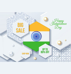 Big sale india independence day 15th august vector
