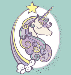 Cute magic unicorn head with horn vector