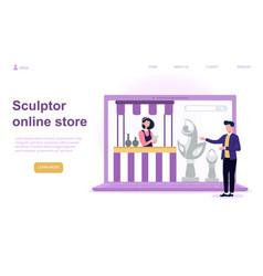 Sculptor online store vector