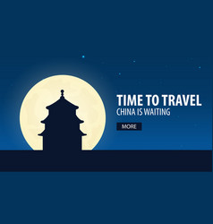 Time to travel travel to china china is waiting vector