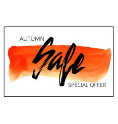 advertising banner for autumn sales for posting on vector image