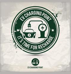alternative ev charging point stamp vector image