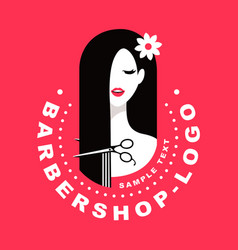 hair salon with woman logo vector image