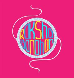 hand-drawn lettering for raksha badhan vector image