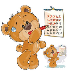 A brown teddy bear strikes vector