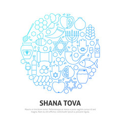 Rosh hashana circle concept vector