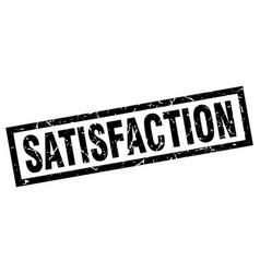 Square grunge black satisfaction stamp vector