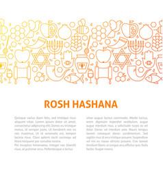 Rosh hashana line design template vector